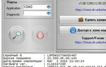 Как сменить IMEI на 3G/4G USB-модемах Huawei: пошаговая инструкция
