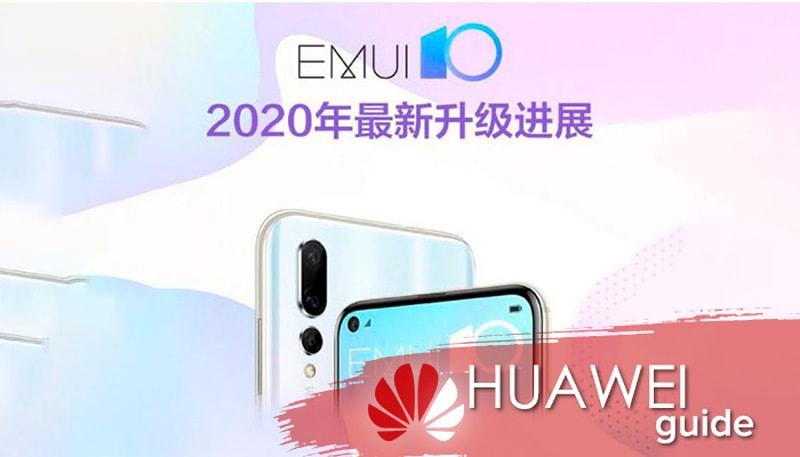 emui 10 какие телефоны получат обновление